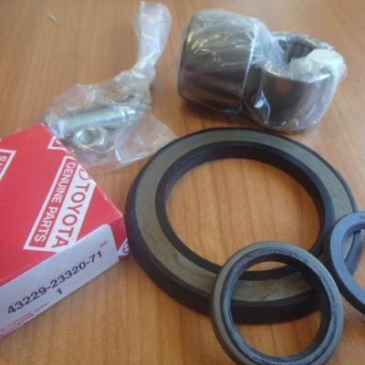 GENUINE Toyota King Pin Seal Kit - 7 Series